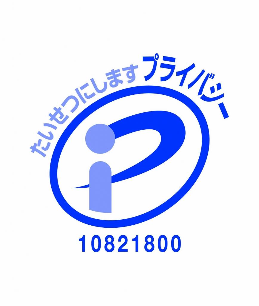 logo_Pmark